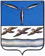 Герб Аткарска