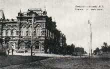 Аткарск. Петровская улица