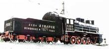 Паровоз-памятник Эу-686-31